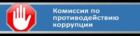 План работы комиссии на 2019 год