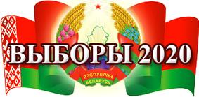 vubory_2019/