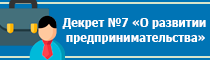 dekret7